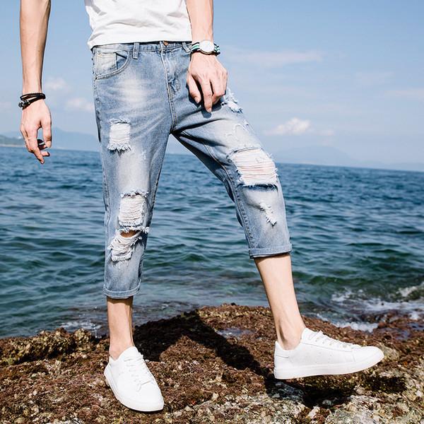 Korean Style Fashion Men's Jeans Harem Pants Ankle-Length pencil Pants Streetwear Punk Hip Hop Jeans Men Slim Fit Cargo