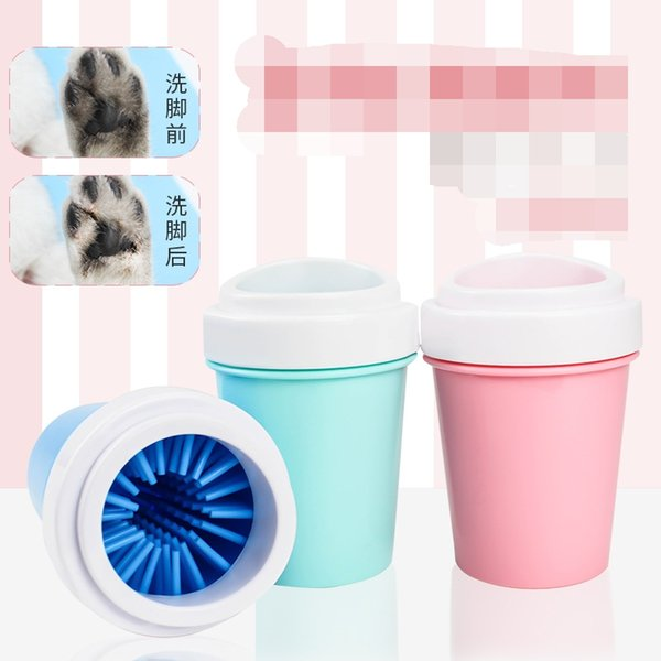 Plastic Pets Foot Wash Cup Dogs Cat Feet Scrubber Cats Dog Blue Green Cleaning Supplies New Arrival 11 76zx2 L1