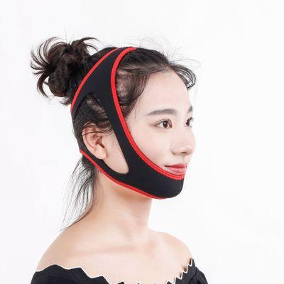 Anti Snore Chin Strap Stop Bruxism Anti-Ronquidos Nose Snoring Solutions Breathing Snore Stopper For Night Sleeping