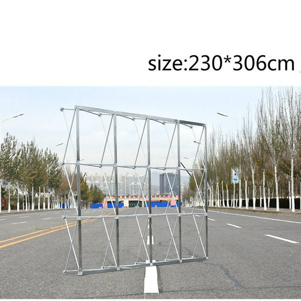 230 centimetri * 306 centimetri