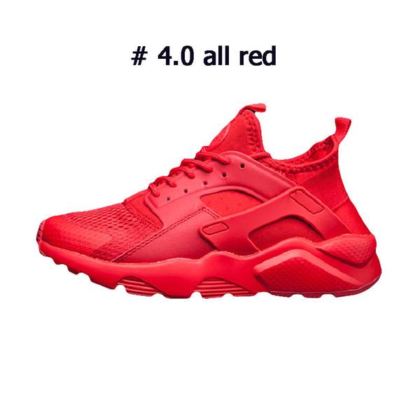 4.0 كل أحمر