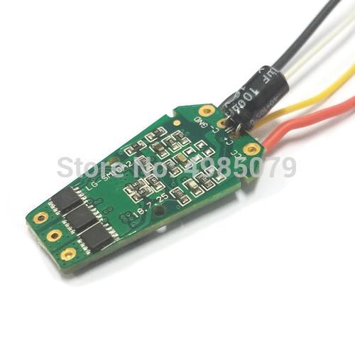 SYMA W1 Motor Current Conversion Board RC Drone GPS Foldable Arm FPV Drone RC Heli Quadcopter Accessory