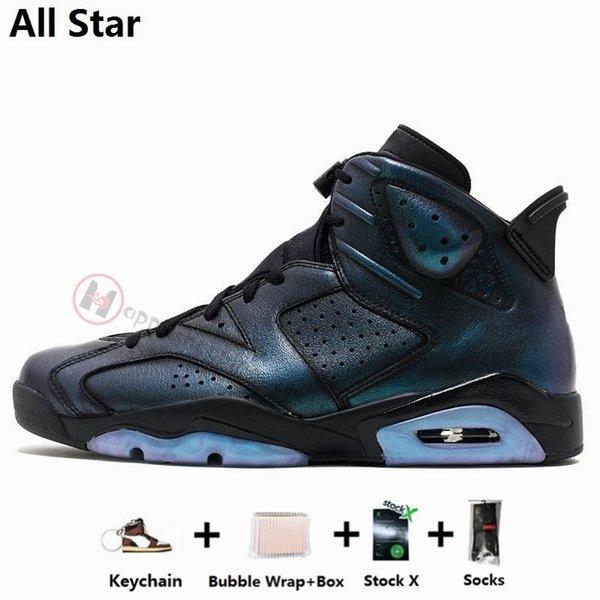 8 all star