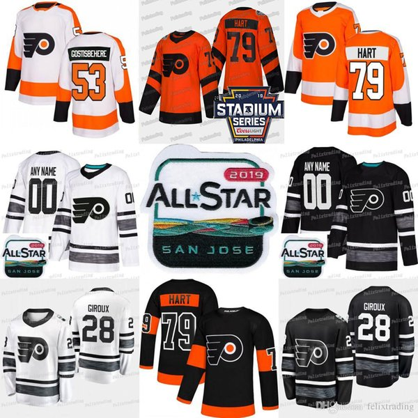 more photos f89cc 50f02 2019 2019 All Star Stadium Series Philadelphia Flyers Claude Giroux Carter  Hart Wayne Simmonds Jakub Voracek Gostisbehere Sean Couturier Jersey From  ...