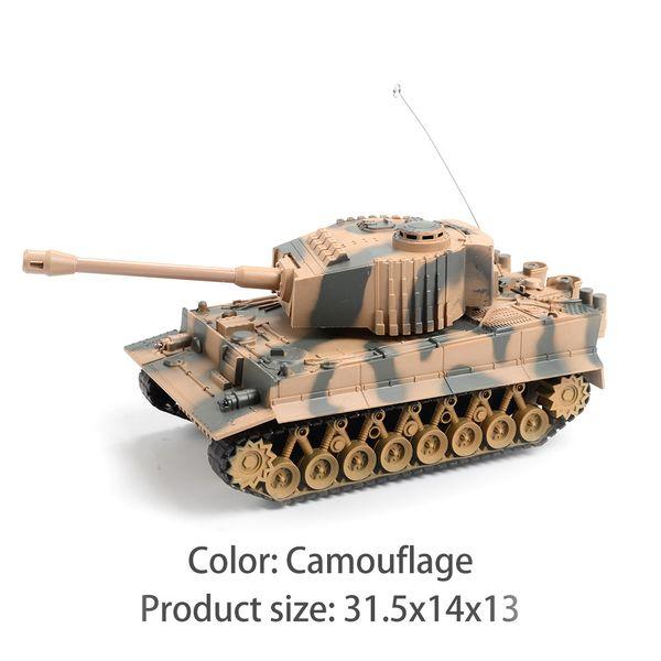 XJ18A Camouflage