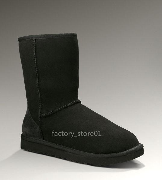 Style-5825-noir