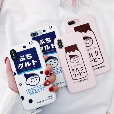Creative iphone 8plus/7/6s mobile phone shell iphonexsmax/xr couple anti-fall soft rubber protective cover
