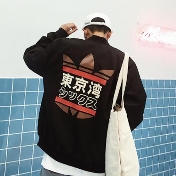 Men Ma1 Flight Jacket Bomber imprimé Garder au chaud Outwear Tendance Printemps Automne jeunesse hip-hop Homme Pilote Manteau volant Pardessus parfait M-2XL