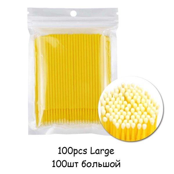 100pcs Yellow