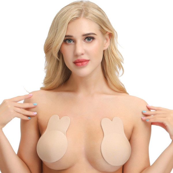 2 Pcs/1 Pair Lift Nipple Cover Chest Push Up Bra Pad Reusable Skin Sticker Breast Petals Invisible Harvest Bra Top Intimates New Pasties