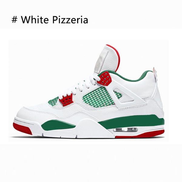 Белая Пиццерия