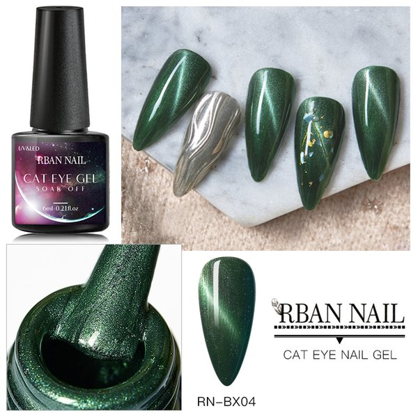 RBAN NAIL Olive Green Cat Eye Gel Nail Polish UV Gel Lacquer Magnet Semi Permanent Holographic Polish Varnish