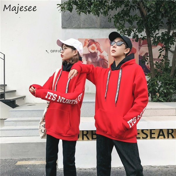 Hoodies Men Plus Velvet Letter Printed Loose Simple All-match Harajuku Students Sweatshirts Mens Korean Style Ulzzang Pullovers