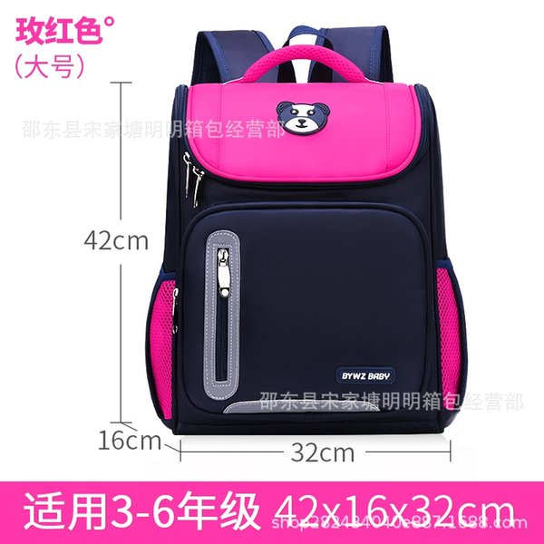 mei Hong large size (grade 3-6)