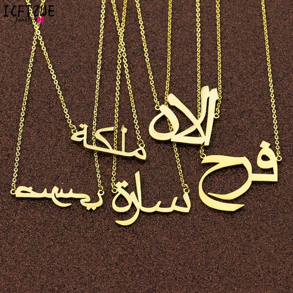 collier ras de cou islam