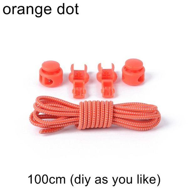 Beige100cm