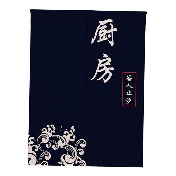 Chufang_1_85x90cm