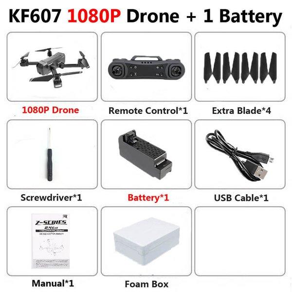 Kf607 1080p 1b رغوة
