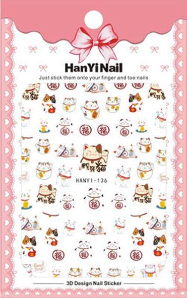 hanyi - 136