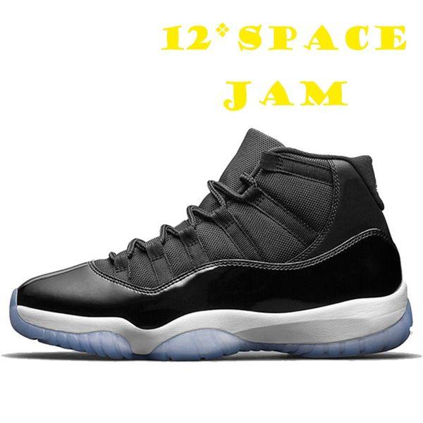 12 space jam