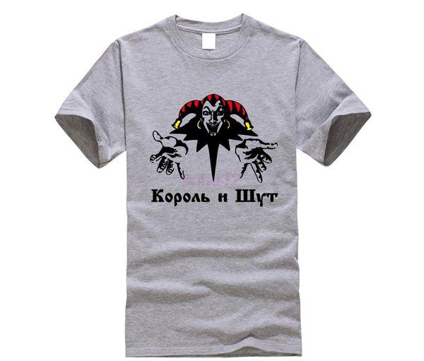 Unique Korol i Shut T-shirt pour homme russe Punk Fan T King Jester T-shirt Russie Heavy Rock Vêtements Métal