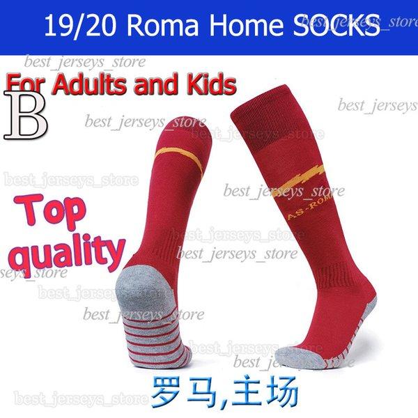 Roma04 홈 양말