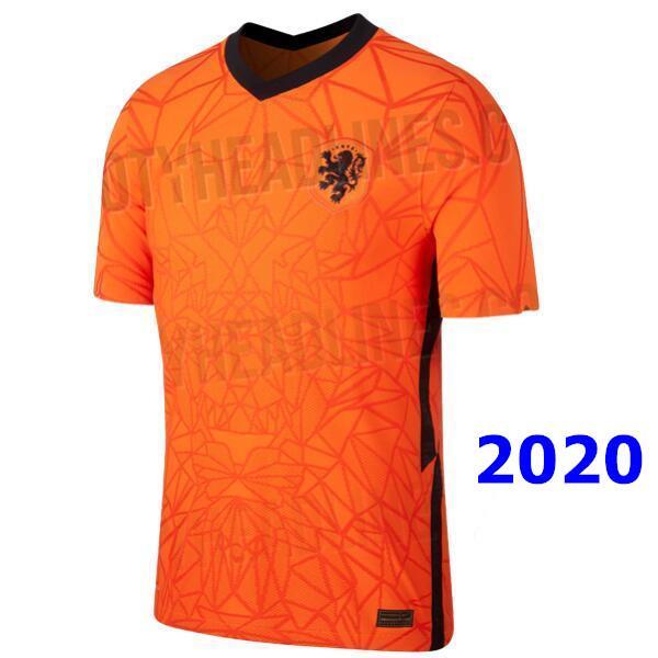 2020 HOME - MEN