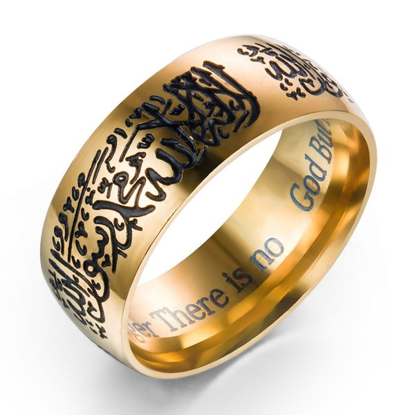Trendy Mens Women Stainless Steel Quran Messager Rings Vintage Islamic Halal Words Bague Arabic Dropshipping