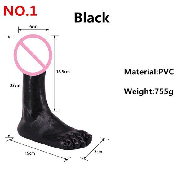 NO 1 Black