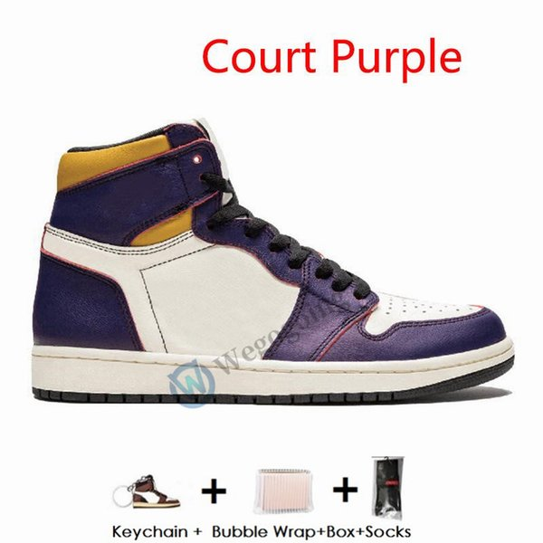 12- Court Purple