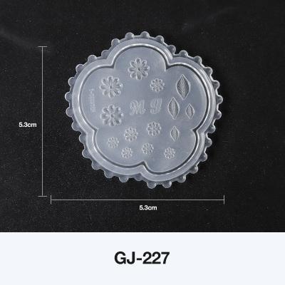 gj - 227