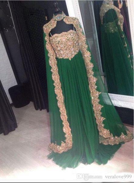 Dubai Caftan Evening Dresses With Cape 2018 Strapless Women Party Wear Saudi Arabian Arabic Formal Gowns