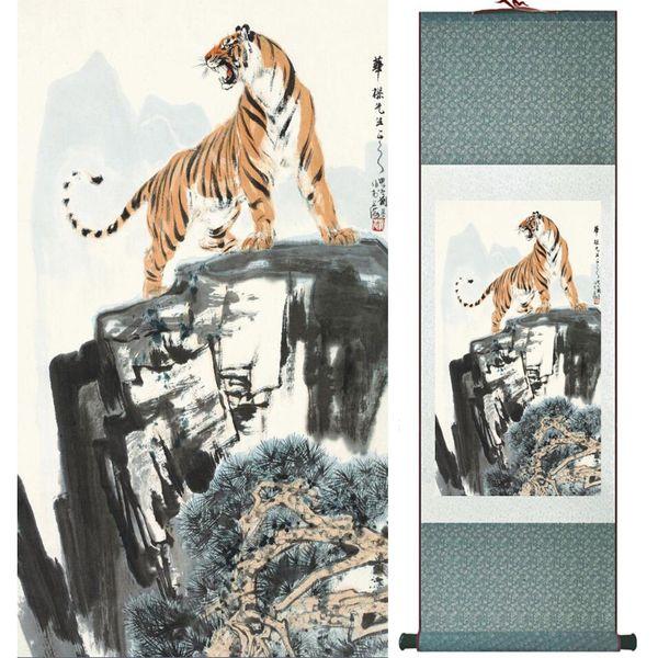 Тигр Живопись Традиционного Китайского Искусства Живопись Украшения Домашнего Офиса Китайская Живопись Ltw112503