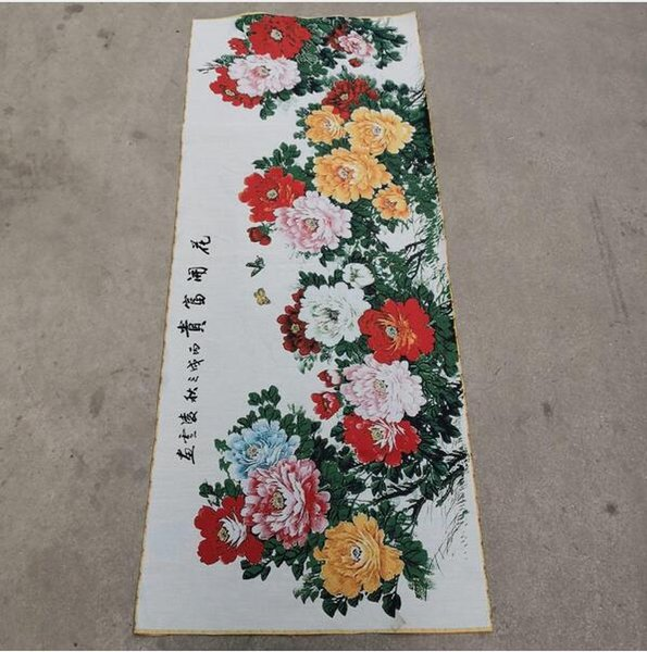 Flowers and rich Chinese old silk Thangka like hanging painting embroidery painting 150x60cm
