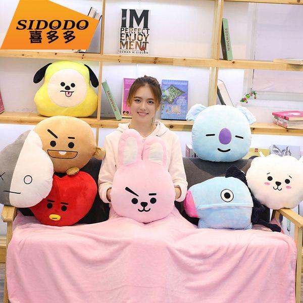 25CM coréenne populaire combinaison BTS Bulletproof Youth League Idol Puppy Toy enfants de poupée décoration fille cadeau oreiller