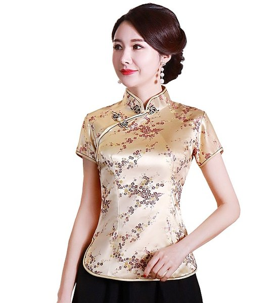 Gold With Floral Embroidery