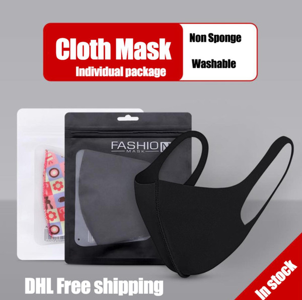 best selling In stock Washable Reusable Individual Packages Designer Face mask adult mask Face Masks Air Pollution DHL Free shipping