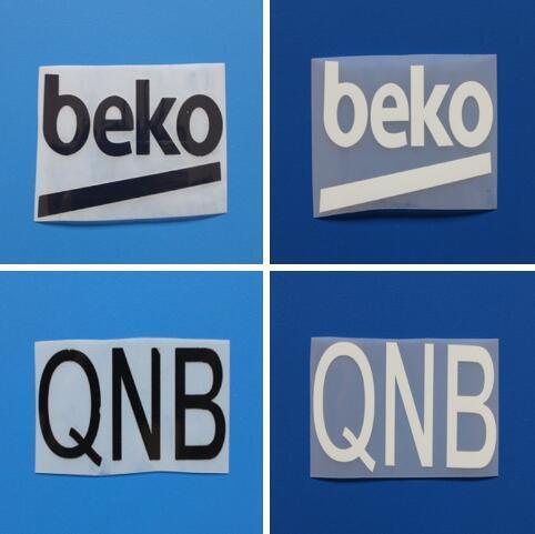 Qnb на майке псж