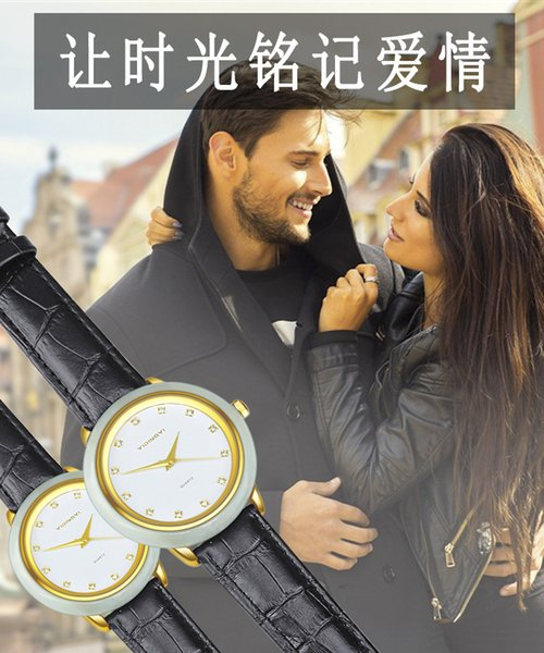 couple watch women clock slim jade business men watches popular limited edition jade trend luxury collection creative wristwatch, Slivery;brown
