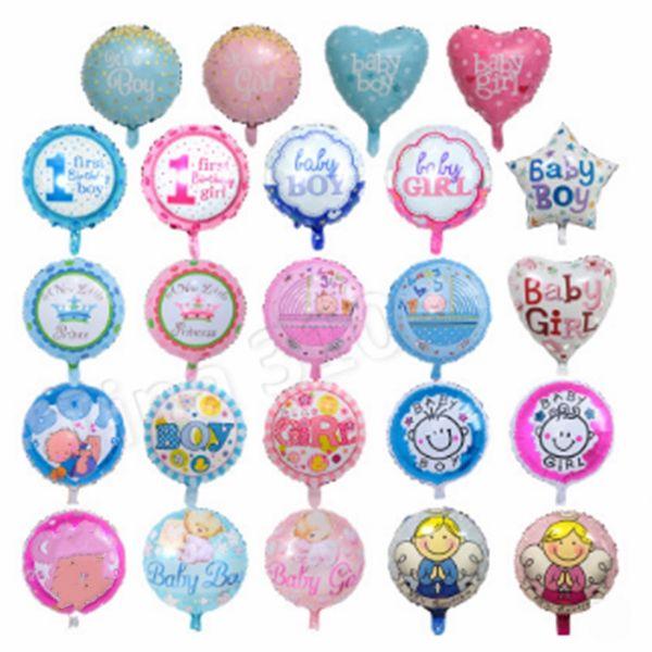 Comercio al por mayor de 18 pulgadas de corona redonda globo niño niña juguete globo fiesta del bebé Decoración película de aluminio globo T2I5005