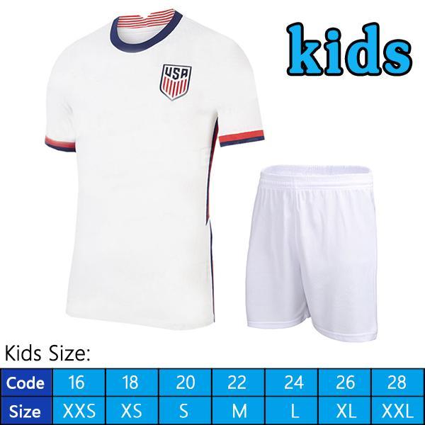 2020 home kids kit