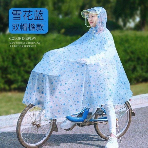 bicycle [Lan Xuehua] double brim detacha