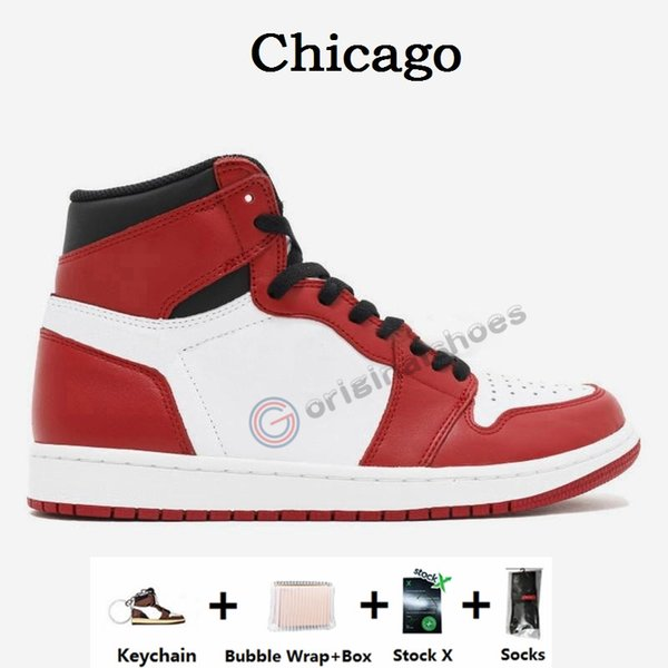 1s-Chicago