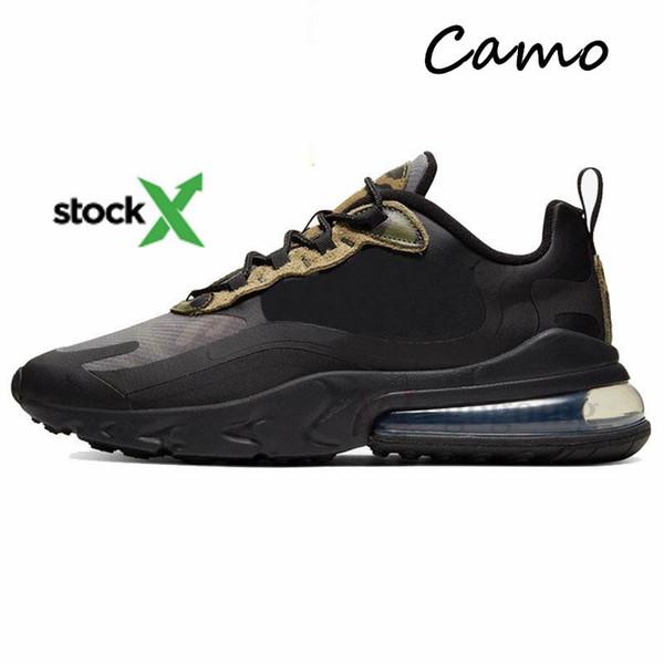 5.Camo
