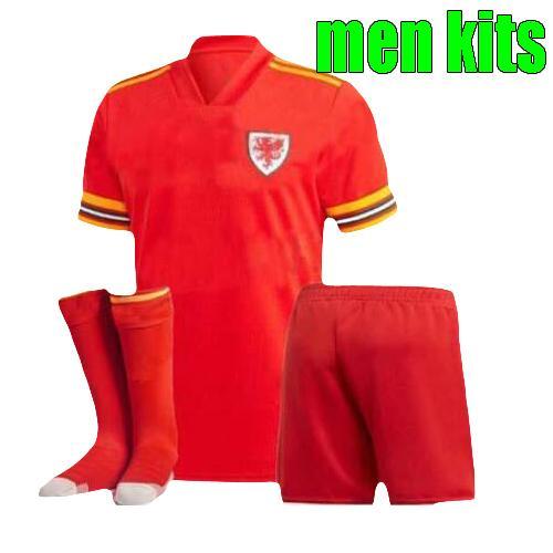 2020 Home men kits