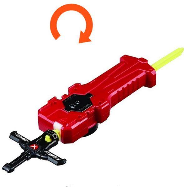 Launcher C