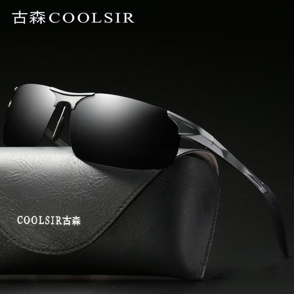 Sunglasses Men's Aluminum Magnesium Half Frame Movement Polarized Sunglasses Night Vision Day and Night Polarized Sunglasses