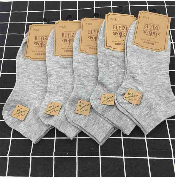 H005 Verano Hombres A prueba de olores Four Seasons Personalidad Deportes Calcetines de algodón delgados del barco Invisible Calcetines de cintura baja en medias