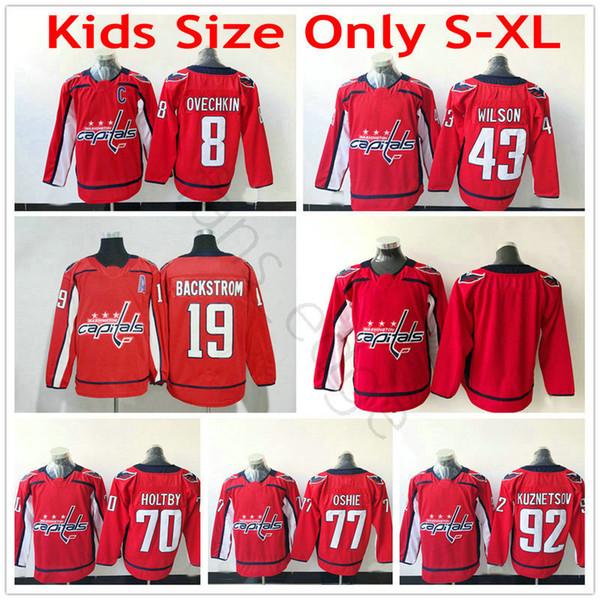 حجم الاطفال فقط S-XL