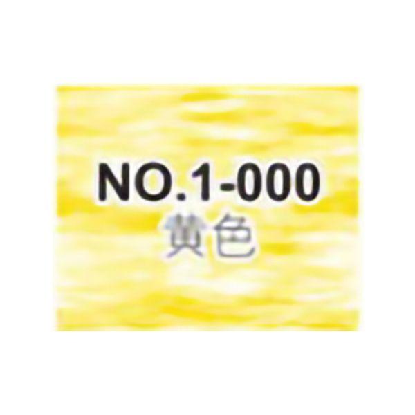 No.1-000